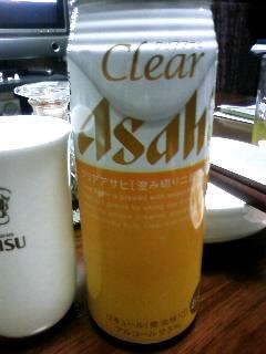 Clear Asahi