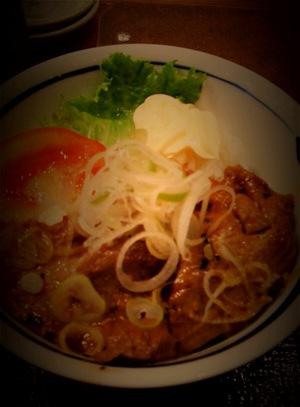 Photo081116