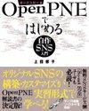Openpne_small_2